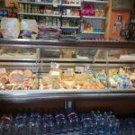 Alimentari Minetti